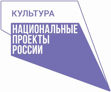 Нац проекты России